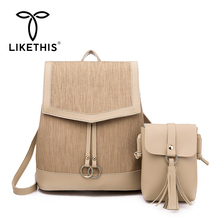 LIKETHIS 2019 Fashion Women Backpack Cover Composite Package Shoulder Crossbody Bag High Capacity Travel Multifunction Rucksack