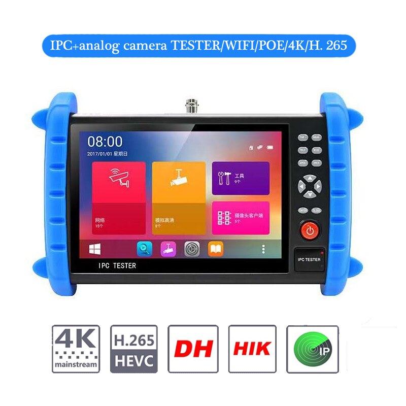 New 7 Inch Five In One H.265 4K IP HD CCTV Tester Monitor Analog AHD TVI3.0 CVI Camera Tester 1080P 4MP 5MP ONVIF WIFI POE 12V