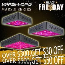 Mars Hydro 300W 400W 600W 900W 1600W полный спектр светодиодный Grow Lights Лампа для выращивания комнатных растений посева расти и цветок освещение