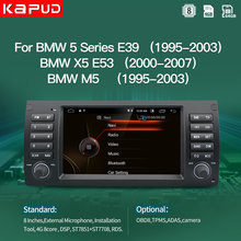 Kapud 4G GPS Android 10,0 coche Multimedia Player 8