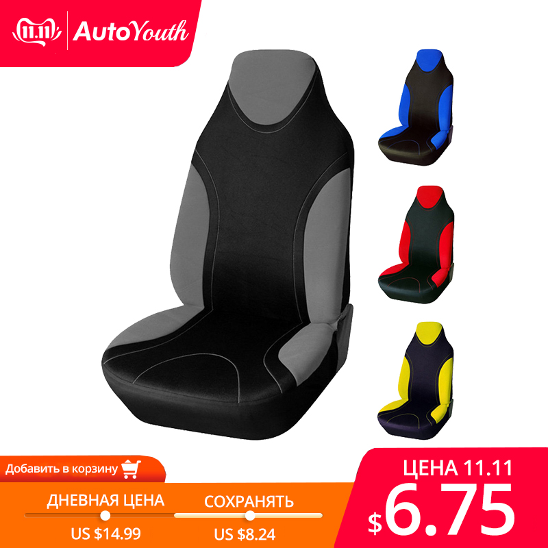 Seat Cover Supports High Back Bucket AUTOYOUTH Car Seat Cover Universal Fits Most Interior Accessories Seat Cover-in Automobiles Seat Covers from Automobiles & Motorcycles