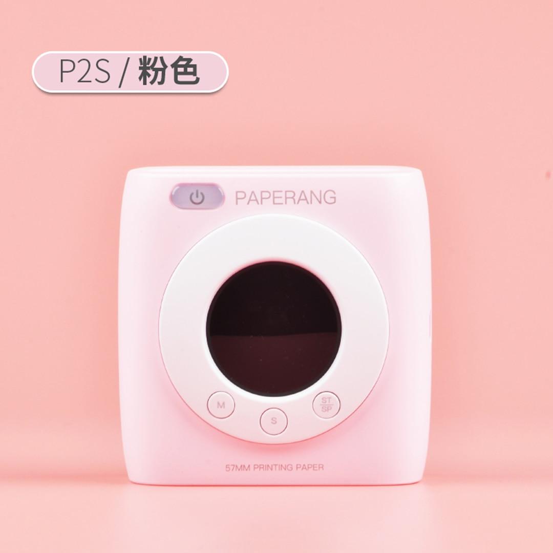 portátil bolso impressora de imagem 58mm impressão