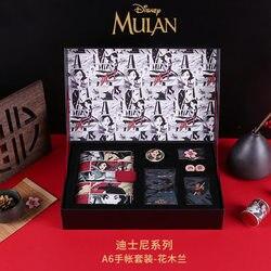 Kinbor série Mulan planificateur papeterie boîte-cadeau 2020 manuel 1 ensemble cahier agenda planificateur a6 bloc-notes