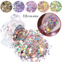 12colors Sparkly Glitter Sequins Mixed For Eye Makeup Face Body Nail Art Decoration Super Shiny Makeup Decorations