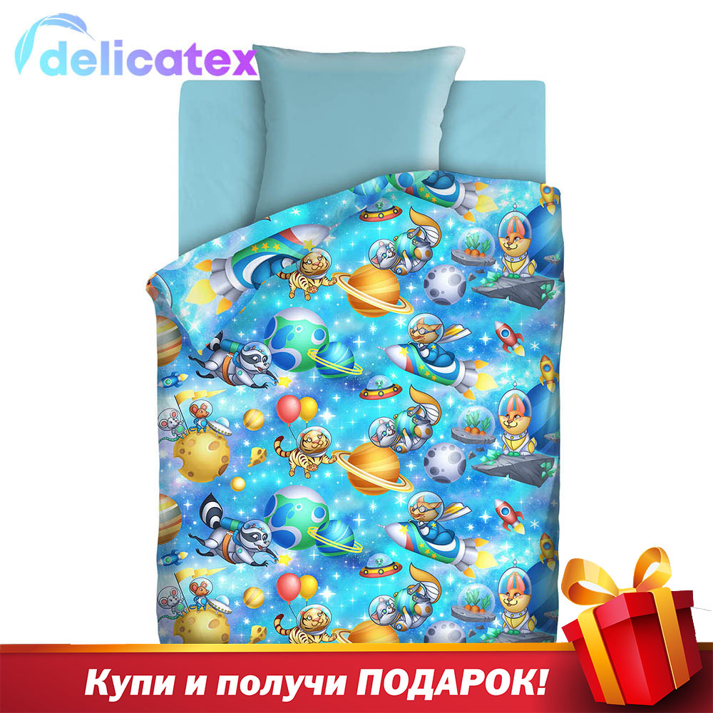 Bedding Sets Delicatex 13055-1+goluboy-1 Astronavtyi Home Textile Bed Sheets Linen Cushion Covers Duvet Cover Рillowcase Baby Bumpers Sets For Children Cotton