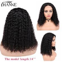 HANNE Remy Brazilian Curly Human Hair Lace Wig 4*4 Closure Wigs 3 Part Glueless with 150% Density ForBlack Women