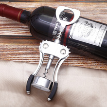 Zinc alloy wine bottle opener stainless steel screw cap strong multi-function wineware supplies open cover set