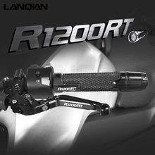 Для bmw r1200rt аксессуары для мотоциклов сцепные рычаги ручные