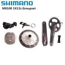 SHIMANO XT M8100 12s MTB אופני Groupset 28T 30T 32T 34T 36T 170 175 crankset FC + RD + CS + SL + CN + BB MT800 Groupsets 10 51T M8100