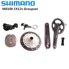 시마노 XT M8100 12s MTB 자전거 그룹 세트 28T 30T 32T 34T 36T 170 175 크랭크 셋 FC + RD + CS + SL + CN + BB MT800 그룹 세트 10 51T M8100