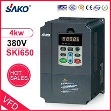 Солнечный фотогальванический компрессионный водяной насос Sako 380 В 4 кВт инвертор постоянного тока с тройной (3) фазовой выходной мощностью