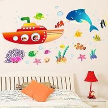 Подводный мир приключения мультфильм детская комната спальня в детском саду клейкая бумага три поколения съемные наклейки на стену