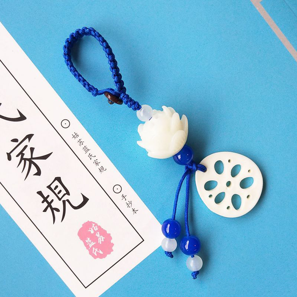 Mo Dao Zu Shi Chen Qing Ling Tassel Pendant Props Car Keychain Pendant Handbag Key Ring Anime Cosplay Accessories 2020 New