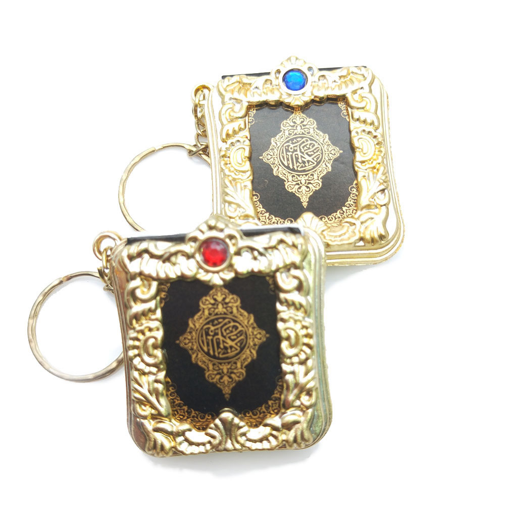 Image 3 - Muslim Islamic Mini Pendant Keychains Key Rings For Koran Ark  Quran Book Real Paper Can Read Small Religious Jewelry For Wom 1PcKey  Chains