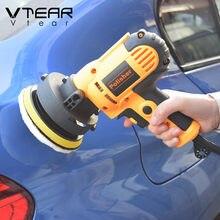 220V 3700rpm elektrikli araba parlatıcı makinesi 700W parlatma makinesi zımpara ağda araba güzellik çizik onarım araçları araba aksesuarları