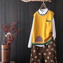 Pola Sweater Tanpa Kawaii