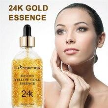 1 Набор = 30 мл 24 К золото подтягивающая осветляющая против морщин эссенция для увлажнения кожи улучшает увлажнение кожи