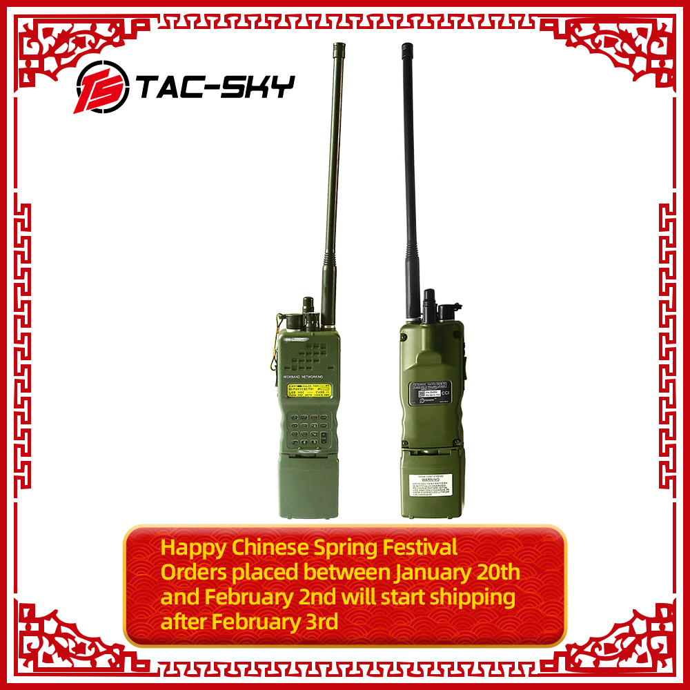 TAC-SKY AN / PRC 152 152A Military Radio Walkie-talkie Model Virtual Broadcast Box, Harris Military Virtual Chassis PRC 152 152a