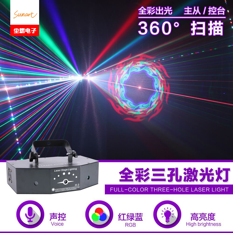 Free shipping RGB stage laser projector for dj disco KTV party wedding effect light dmx control work with moving head beam|Stage Lighting Effect| |  - title=