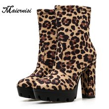 Boots leopard high heels handmade brown high-grade square thick heel shoes side zipper ankle boots dress professional women