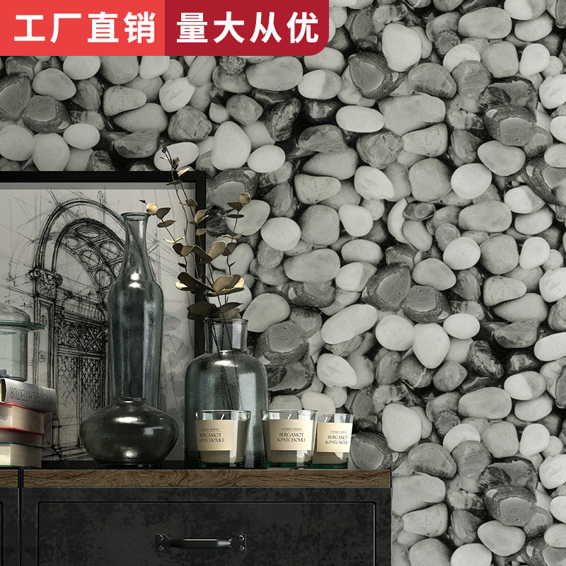 Bar Coffee Shop Restaurant Clothing Store Background Wallpaper 3D Retro Cool Stone Wallpaper Stone Wall Cobble Wallpaper
