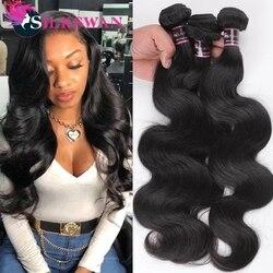 Silkswan Human Hair Weft Body Wave Hair Bundles 24 26 28 30 Inches Brazilian Remy Hair Extentions 1/3/4Pcs/lot Wavy Hair Bundles