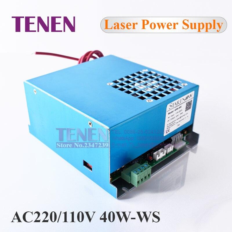40W WS MYJG 40 40W Co2 Laser Generator 110V 220V Universal High Voltage Power Supply For