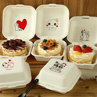 50pcs Net Red Bento Cake Box Paper Pulp Packaging Box Sticker Disposable Baking Burger Dessert West Point Hand Painted Gift Box