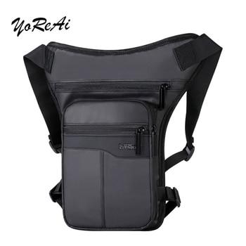 Nylon Drop Leg bag
