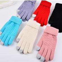 Новые перчатки без пальцев унисекс Зимние теплые емкостные вязаные перчатки грелка для рук для сенсорного экрана женские перчатки для смартфона