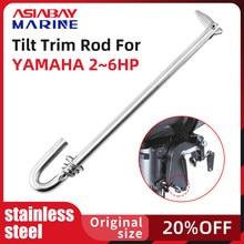 Tilt Trim Rod For Yamaha Outboard 2hp 4hp 5hp 6hp Motor Swivel Bracket Stainless Steel Shaft Fit Parsun Hidea Marine Engine