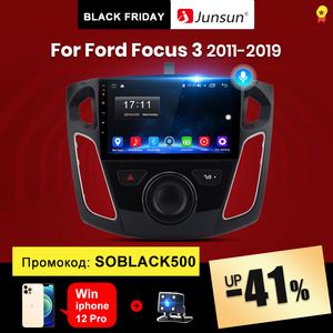 Junsun V1 Android 10.0 2G+32G DSP Car Radio Multimedia Video Player For Ford Focus 3 2011-2019 Navigation GPS 2din autoradio