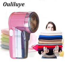Portable Electric Clothing Lint Pill Lint Removers With Clothes Sweater Fabric Substances Shaver Machine Pellets Remover newest portable electric clothing lint pill remover sweater substances shaver machine to remove the pellets lint fuzz removers