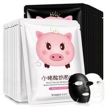 10Pcs IMAGES Nourish Replenishment Tender Pig Milk Facial Mask Moisturizing Oil Control Whiting Black face Masks Skin Care