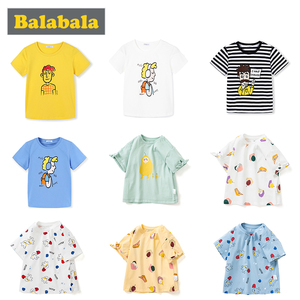 Balabala Baby T-shirt summer 2020 new cotton comfortable cartoon cute baby round neck short sleeve T-shirt boy & girl(China)