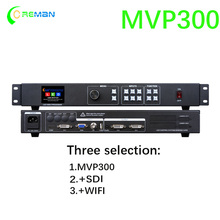 En iyi fiyat aliexpress kiralama video duvar LED video işlemci MVP300 ölçekleyici HD TV SDI HDMI VGA DVI USB WIFI denetleyici parçaları