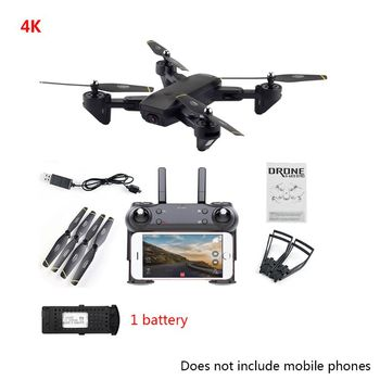 SG700-D 4K HD Wide Angle Drone with Camera Positioning Folding FPV RC Quadcopter 1