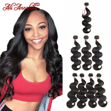 """ALI ANNABELLE HAIR Peruvian Body Wave Human Hair Bundles 1/3/4 PCS Natural Color 10"""" to 28"""" inch 100% Remy Hair Extensions"""