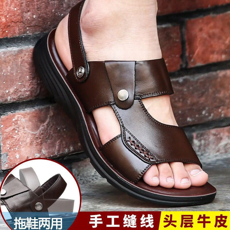 Summer New Style Sandals MEN'S Leather Sandals Adult Men's Thick Bottomed Sandals Anti-slip Peep-Toe Cowhide Sandals