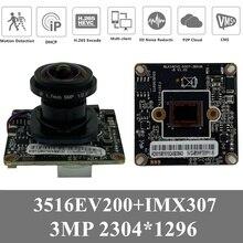 4PCS Hi3516EV200 + Sony IMX307 IP Della Macchina Fotografica 3MP 2304*1296 Bordo del Modulo FishEye Lens 2.8 12mm illuminazione bassa IRC ONVIF CMS XMEYE P2P