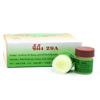 Thailand 29A Natural Ointment Psoriasi Eczma Cream Works Really Well For Dermatitis Psoriasis Eczema Urticaria Beriberi 1