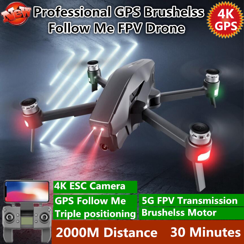 Large Brushless GPS Follow Me RC Drone 45CM 2KM 30Mins GPS Drone 5G WiFi FPV 1080P/4K HD Camera Optical Flow RC Quadcopter VS K1