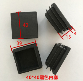 01 Furniture Accessories 40mmX40mm Square Pipe Plug Plastic Pipe Plug Furniture Pipe Plug Dust-proof Square Foot Plug Seal Cap