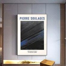 Pierre Soulages – affiche d'exposition Vintage 1949, affiche en toile japonaise, Art mural, géométrique, décoration moderne pour la maison, cadeau