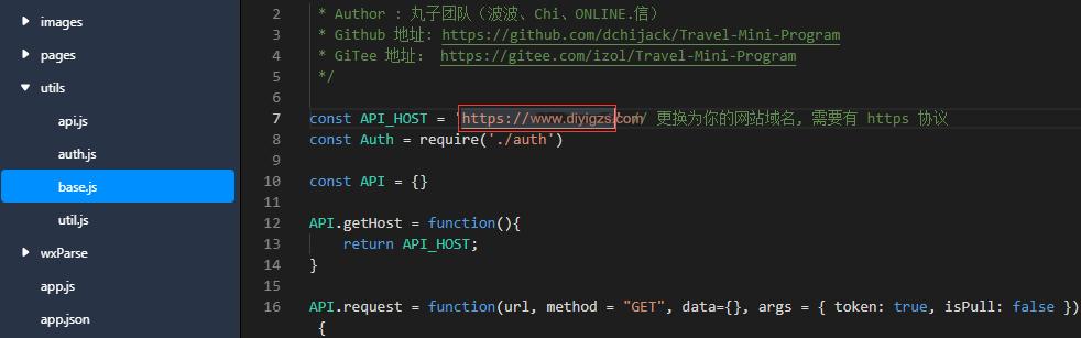 WordPress对接QQ小程序开发教程(步骤详细)