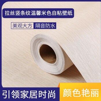 Waterproof Multi-functional Decorative Wallpaper Brushed Vertical Striped Warm Beige Self-Adhesive Wallpaper