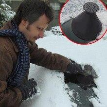 Автомобильный волшебный скребок для лобового стекла автомобиля в форме воронки, устройство для удаления снега, инструмент для удаления конуса, Распродажа зимней одежды