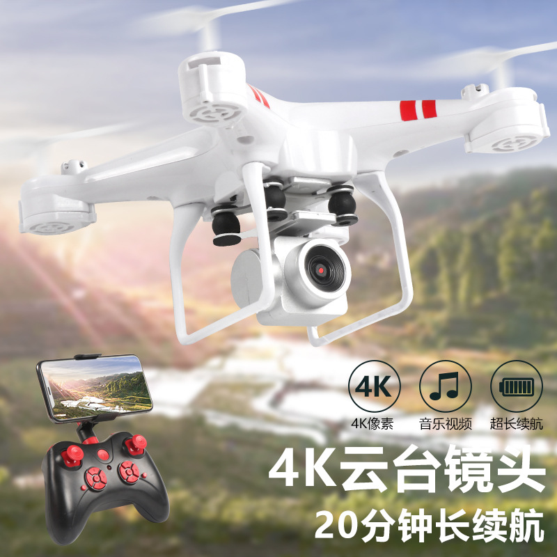 Unmanned Aerial Vehicle 101D Cradle Head 4k Version High-definition Aerial Photography Long Life Remote Control Aircraft Set Hig