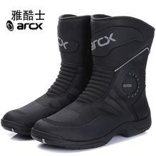 Alta qualidade botas de motocicleta respirável botas de motocicleta à prova dwaterproof água leathermotorcycle tornozelo sapatos de motocicleta tamanho 39   45