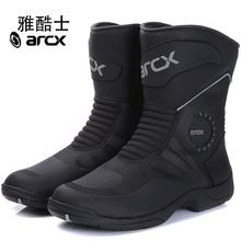 High quality motorcycle breathable boots motorcycle boots waterproof leathermotorcycle ankle shoes motorcycle shoes size 39   45